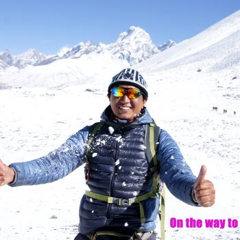 Nima Dorjee Tamang