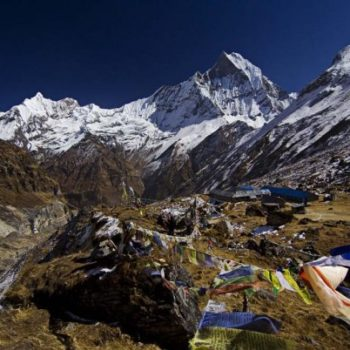 Nepal High Trek & Expedition Pvt. Ltd